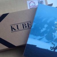 La Kube - ma première box littéraire